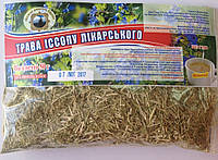 Иссоп лекарственный (трава) 50 грамм