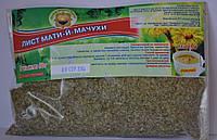 Мать-и-мачеха (трава) 50г