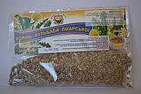 Одуванчик (корень) 50г