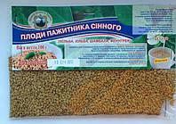 Пажитник (хельба, хильба, шамбала, фенугрек)(плоды) 100г