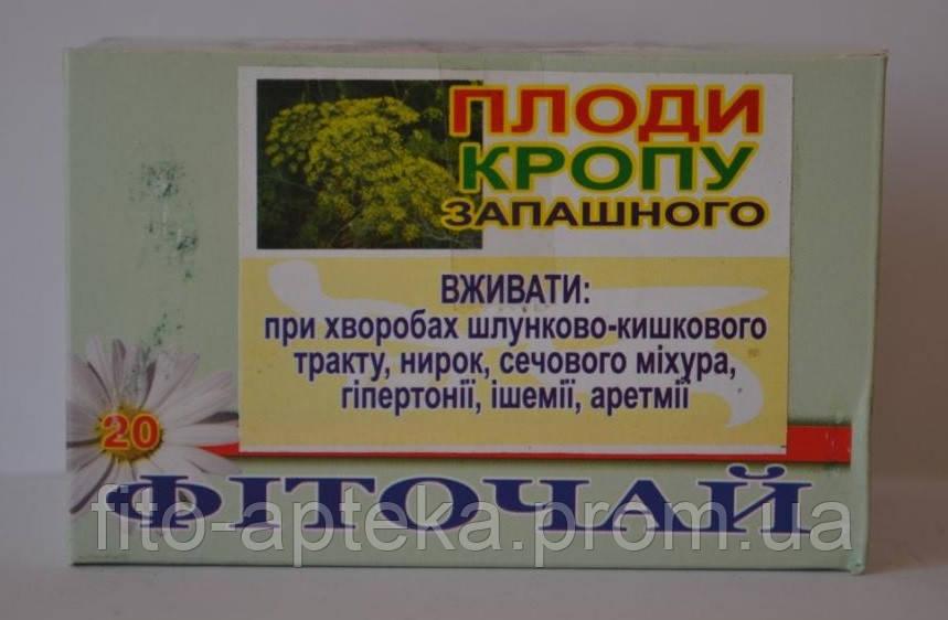 Укроп (плоды) № 20