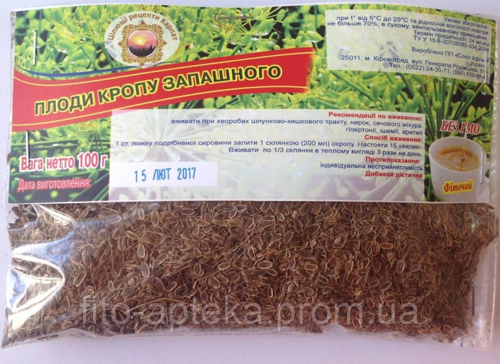 Укроп (семена) 100грамм