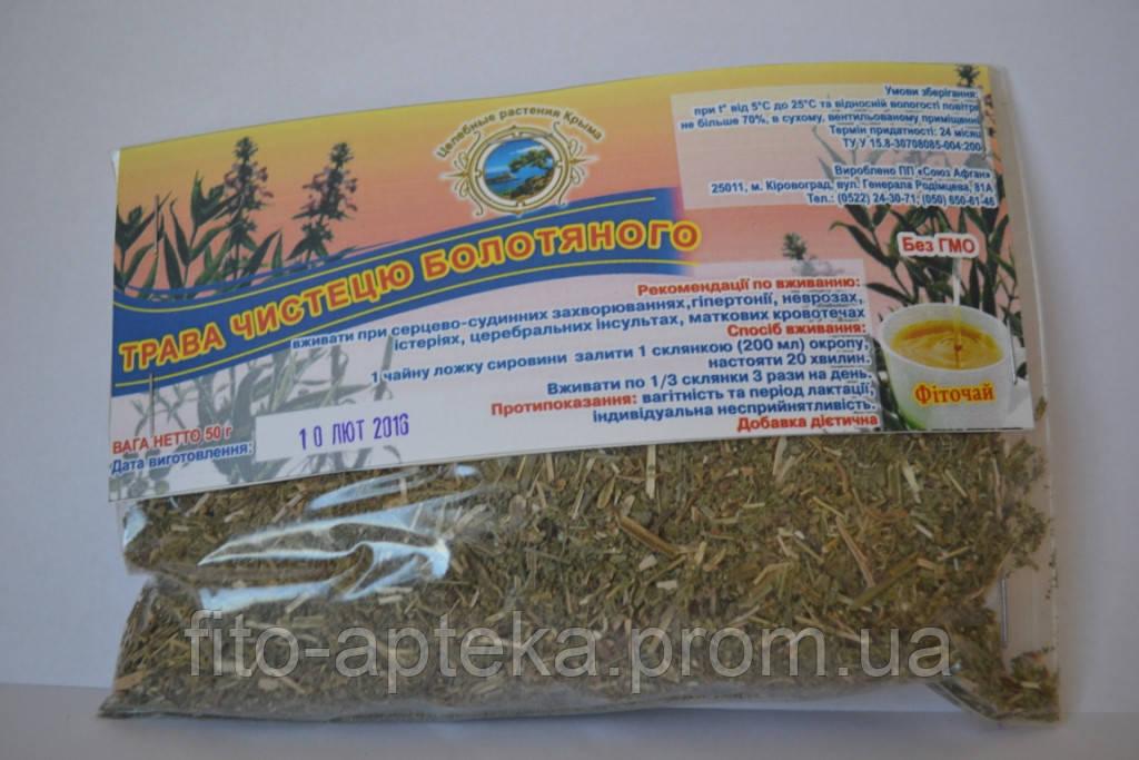 Чистец болотный (трава) 50г