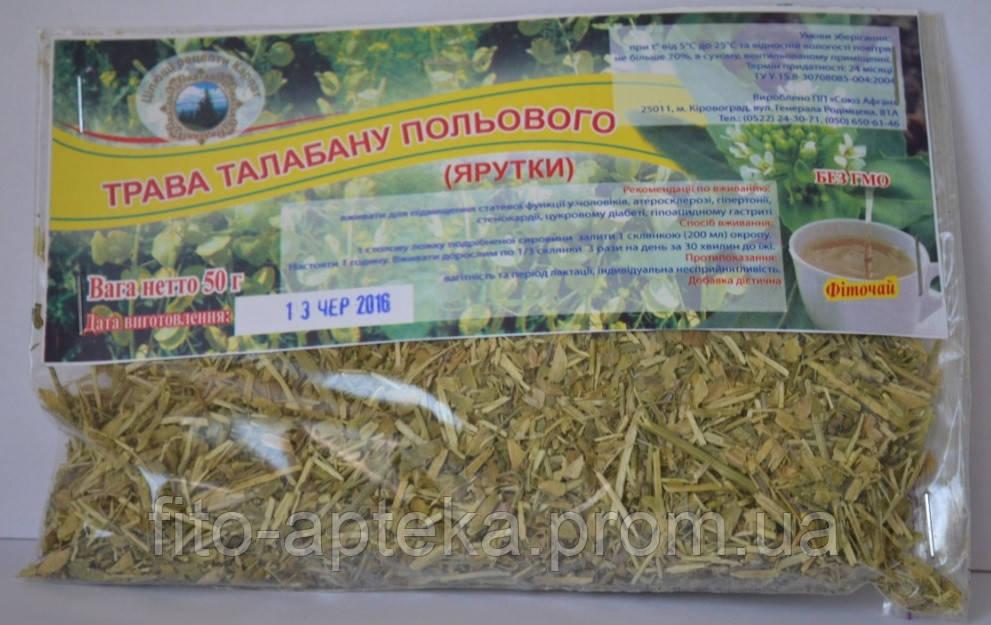 Ярутка (талабан) (трава) 50г
