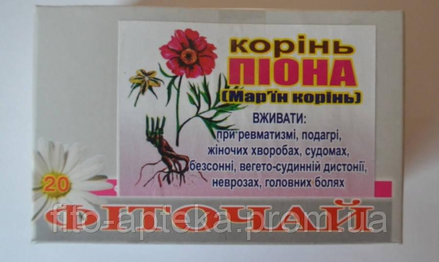 Пион (корень) (марьин корень) № 20