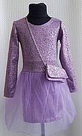 Платье Злата + сумочка в комплекте. р.110-128 фиолетовый