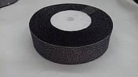 Парчовая лента 25 мм черная