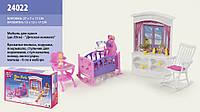 Мебель для куклы Барби Gloria 24022