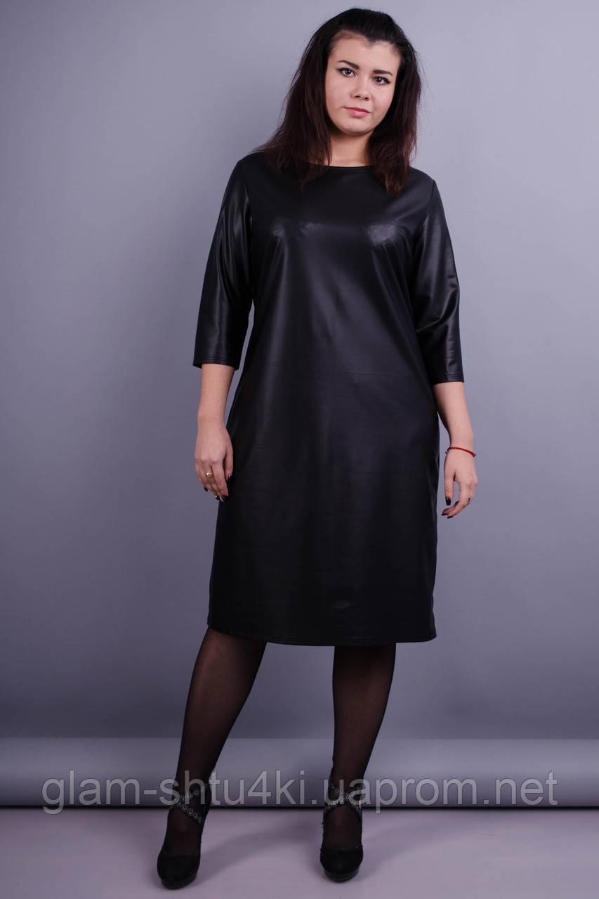 d1c06642f3a Арина кожа-масло. Стильное платье больших размеров для женщин ...