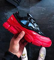 8d0256c28fa8 Мужские кроссовки Adidas Raf Simons Ozweego 3 Red Black (Топ реплика ААА+)