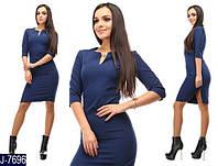 956008d0270 Прямое женское платье с рукавом 3 4 с брошью на горловине синего цвета. Арт