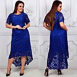 Женское  вечернее удлиненное платье,размеры:50,52,54,56,58., фото 3