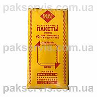 Пакеты фасовочные 18(4)х35 Pak Star 1/15