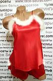 Атласная красная рождественская пижама с белым пушком П-647, фото 2
