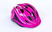 Шлем защитный SK-5611 (малиновый)