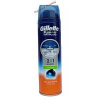 Gillette Fusion Proglide мужской гель для бритья Cooling 2 in 1 (200 мл) Колумбия