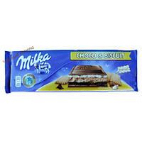 Milka молочный шоколад с кремом и печеньем (300 гр) Швейцария