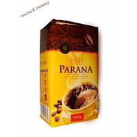 Польский молотый кофе Parana, 500г.