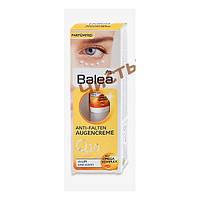 Balea крем против морщин вокруг глаз Q10 (15 мл) Германия