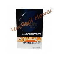 Gillette Pro Orange Burst,Лосьон после бритья 100 ml