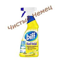 Biff Bad Total (750 мл),Средство для очистки душевых кабин и ванной с ароматом лимонаГермания