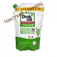 DenkMit Жидкий био-гель Vollwaschmittel Nature для белого белья 1,5 л.(23 стирки)