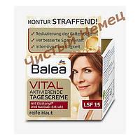 Balea Vital активирующий дневной крем для зрелой кожи лица AKTIVIERENDE TAGESCREME SPF15(50 мл) Германия