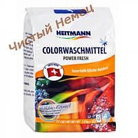 HEITMANN стиральный порощок для цветного белья 1,5 кг 20 стирок