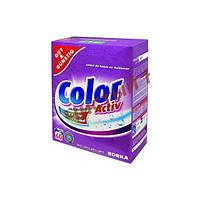 Gut & Günstig стиральный порошок для цветного Colorwaschmittel Color Aktiv Pulver 4,8 кг на 60 стирок