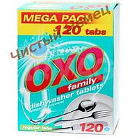 OXO таблетки для посудомоечной машины 120 шт (мятая упаковка)