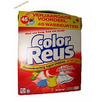 Color Reus стиральный порошок для цветных тканей на 45 (стирок)Бельгия