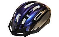 Велошлем шоссейный ZELART  MV10-B (синий)