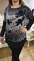 Женская  нарядная кофта больших размеров от 52-58 оптом