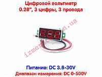 Цифровой вольтметр DC 0-500 В, фото 1
