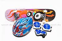 КОМПЛЕКТ: Скейтборд + Шлем + Защита - ALLYOUNEED.