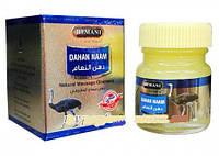 Массажная мазь со страусиным жиром Dahan Naam Hemani 10 мл
