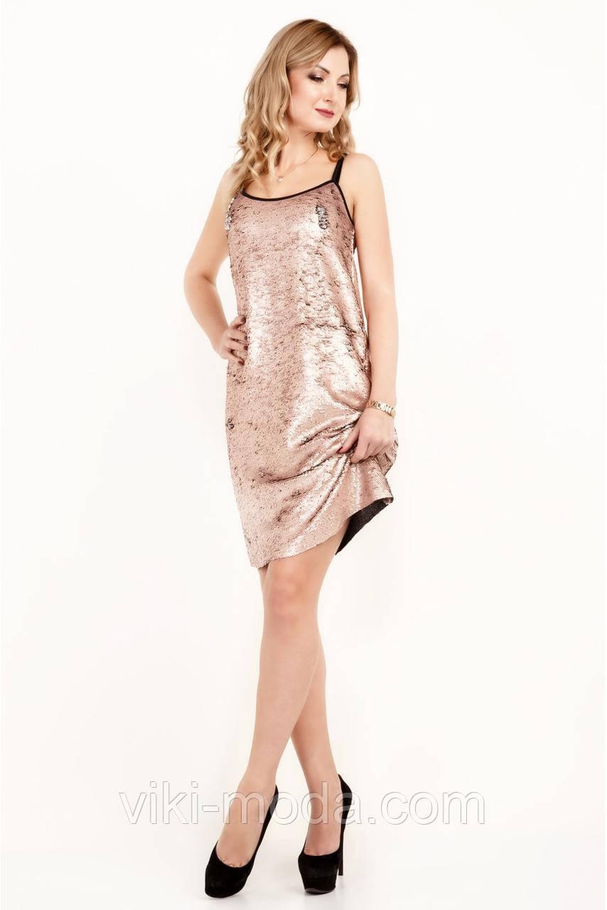 Вечернее пудровое платье с пайетками
