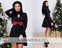Платье (S-M, M-L) — французский трикотаж купить оптом и в розницу в одессе  7км