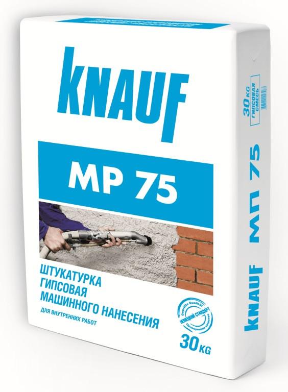 МП - 75 Knauf штукатурка гипсовая машинного нанесения 30 кг