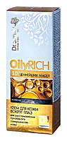 Крем для кожи вокруг глаз Dr.Sante Oily Rich Кофеин - 15 мл.