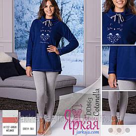 Пижама женская флис + хлопок. Домашняя одежда для женщин Cotonella™