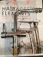 Комбинированный смеситель для кухни HAIBA HANS 021 ( Хром)