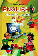 Карпюк. Підручник English 1 клас + Multimedia CD