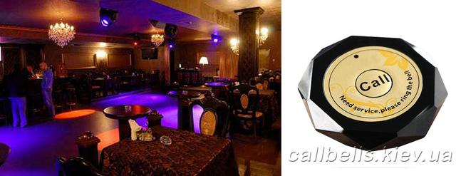 Кнопка виклику офіціанта R-600B в караоке-клубі «Шоколад»