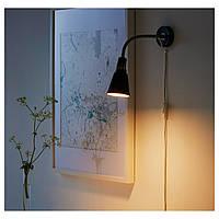 Настенная лампа KVART
