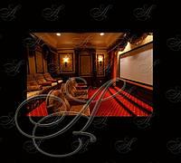 Отделка стен в домашних и профессиональных  кинотеатрах, музыкальных и звукозаписывающих студиях