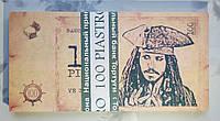Пиратские деньги сувенирные 100 пиастров