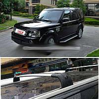 Поперечины на рейлинги к Land Rover Discovery IV (пара)