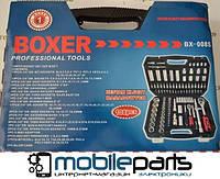 Профессиональный набор ключей BOXER 108 предметов