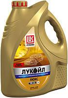 LUKOIL LUXE 10w40 (Лукойл Люкс )5л